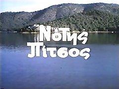 יווני משובח פורנו - אנשיו Tou Aigaiou