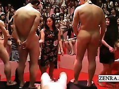 Subtitled CFNM Japanese huge penis appreciation event