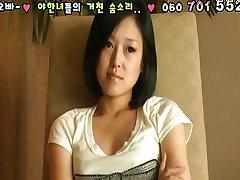 Kore, Kore - 일본놈 길거리 한국여자 꼬셔사 마사지2