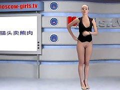 रूस मॉस्को लड़की टीवी