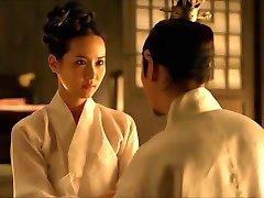 הפילגש (2012) ג 'יו-ג' ונג - scene3