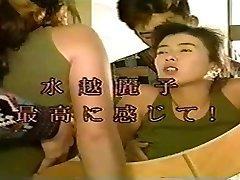 Рейко Mizukoshi - 05 Полный Фильм