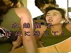 Reiko Mizukoshi - 05 Full Film