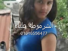 Alia Acharmut12