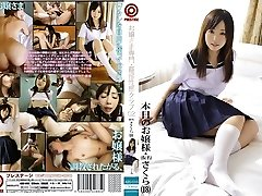 Mio Ayame in Adulterous Passion Club 02 part 2