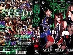 Haruki सातो, युकी Natsume, Yuna Shiina में Taimanin YUKIKAZE हिस्सा 1.1