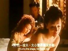 Hong Kong movie scene ass checking scene
