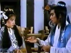 ताइवान के 80 के दशक के विंटेज पोर्न 2
