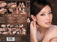 Kaori Maeda in Deep Kiss and ROMP part 3.1