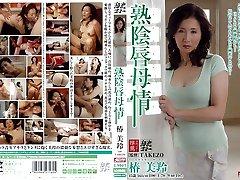 Mirei Tsubaki में माताओं लग रहा है