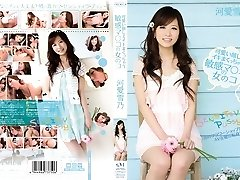 Yukino Kawai in Sensitive Cum-hole part Three