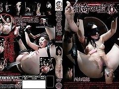 Mizuho Nishiyama v Bizarných Klietky 76 časť 4