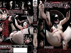 Mizuho Nishiyama in Bizarre Cage 76 part 4
