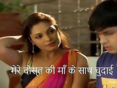 Hindi hookup story of mom and son