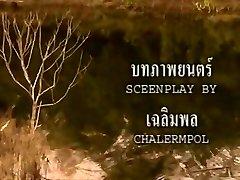 Desire (2002) - classic thai glamour movie