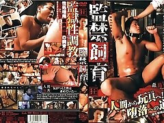 Incredible Japanese gay twinks in Exotic fingering, masturbation JAV video
