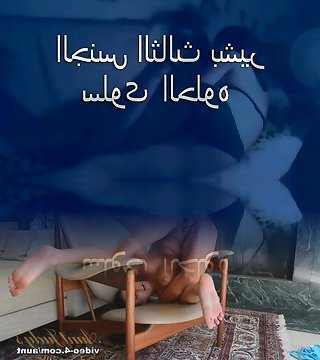 Arabic hot teen shemale feet video Five