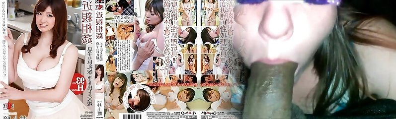 Hitomi Inoue in Yam-sized Tits Stepdaughter in Law part 4