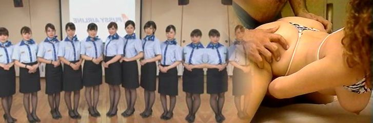 Cooch Airline