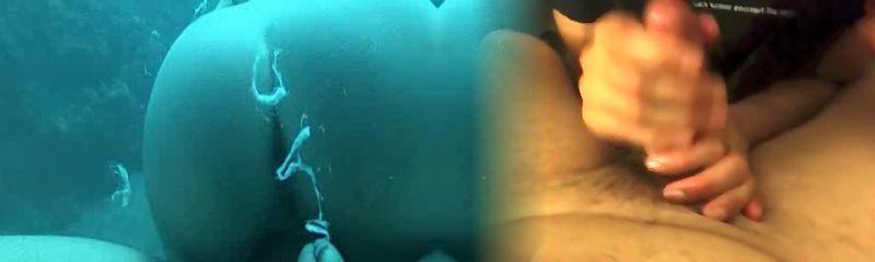 Underwater shagging