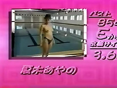 Bouncing hot chines xxx videos Tits on Japanese TV