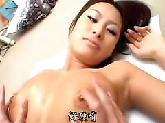 Beautiful Japanese Girl REINA