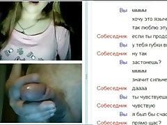 Webchat 033 कपड़े पहने लड़की पर लग रहा है और french amateur pain black massage palour है