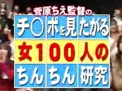 Sex tv show in Japan