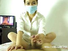 Asian nurse footjob