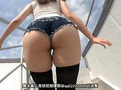Suzuhara Emiri Pantyhosed With Tight Short On Stairs