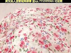 Babe Girl xxxm short Japanese Kaori Anzai.