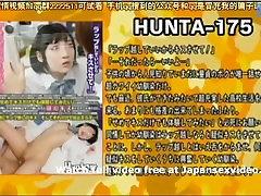 जापानी अजीब सेक्स संग्रह