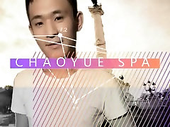 Asian Male Nude Massage