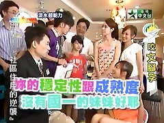 Taiwanese sole writing on tv show 3
