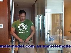 Azijos Vyrų Modelį Masturbuojantis - Tony