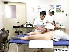 Observation day at the Japanese georgia peach pantyhose sex7 sex hospital