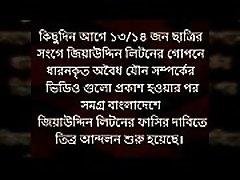 Ziauddin Liton Sex With Students-Diabari Uttora Dhaka Bangladesh