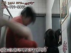 Korean Bathroom sex