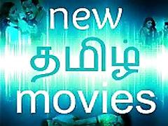 tamilactresssex - New தமிழ் movies