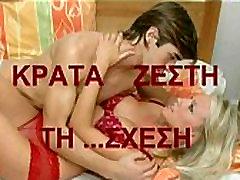 www.pheromones.gr