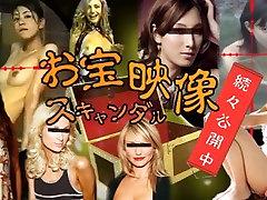 Zipang-5500 VIP iCloud na to, ali je taksist napad Veliko slave zasebnih silliness slike odliv Rachel Nico je pletenje