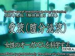 Subtitled ENF CMNF CFNF Japanese shy deflower anus massage