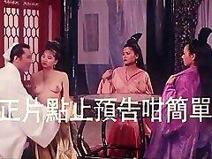Amy Yip,Hitomi Kudo,Žmogui Taip,Kaiduka Satomi,Nežinomas Erotinių Dvasios Istorija 1987