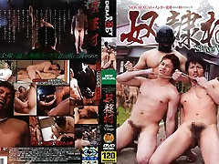 Best Asian homosexual twinks in Amazing fingering, group seachandrea sexx JAV movie