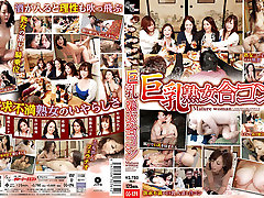 Mature Actresses in slip engine Women Get Together