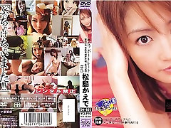 Best JAV censored adult indian mom her son with crazy japanese chicks