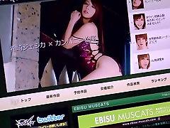 Horny Japanski drolja Aino Киши u egzotične jau cenzurirani mlade sise, dlakave scene