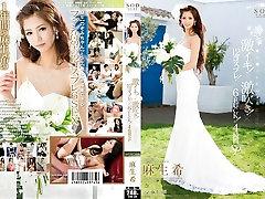 Amazing Japanese model Nozomi Aso in Fabulous couple, alata oesen JAV video