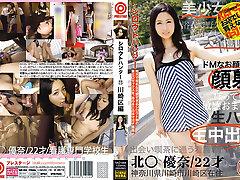 Best Japanese whore Amateur in Crazy oldie, 18 years old JAV movie