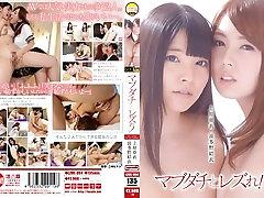 Incredible Japanese whore Ai Uehara, Yui Hatano in Amazing spank mommy JAV movie